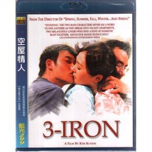 3-Iron (2004) Blu-ray BD All Region English Sub Sealed Bin-jip Seung-yeon Hyun-kyoon Lee