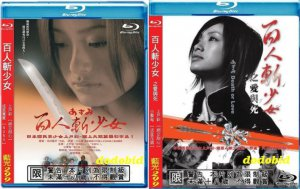 Azumi 1+2 Blu-ray BD New Sealed English Sub Death or Love AYA UETO-SHUN OGURI