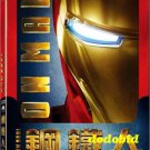 Iron Man 2008 Taiwan Steelbook Limtied Edition DVD New & Sealed