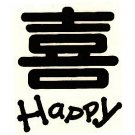 "1.5"" ""Happy"" Chinese Symbol Tattoo"