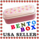 Strawberry Candy Bento Box Pink Oval NEW Japanese Lunch