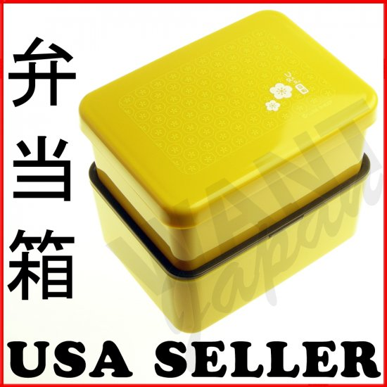 Urara Yellow Flower Bento Box NEW Japanese Lunch Rectangle 2 Tier