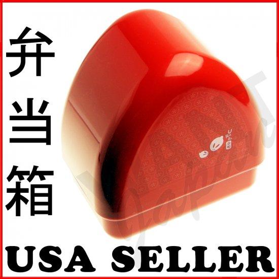 Urara Red Rabbit Bento Box NEW Japanese Onigiri Lunch