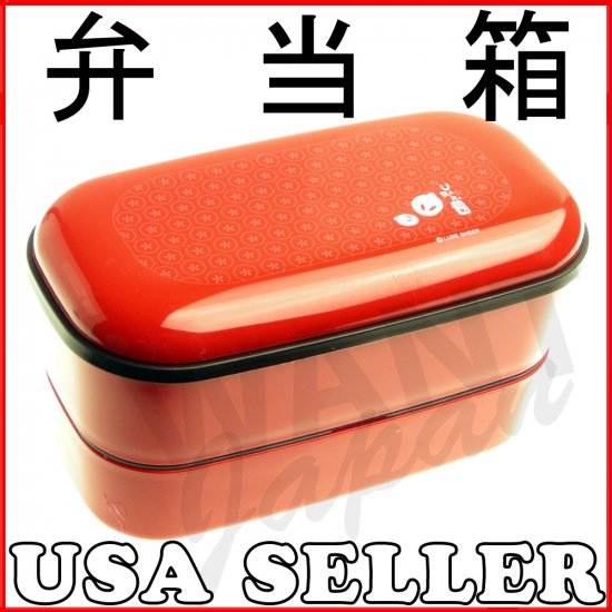 urara red rabbit bento box new japanese lunch oval 2 tier. Black Bedroom Furniture Sets. Home Design Ideas
