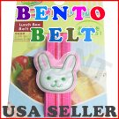 Rabbit Bento Japanese Lunch Box Belt - Elastic Strap From Japan NEW