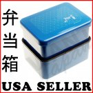 Urara Blue Dragonfly Bento Box NEW Japanese Lunch Rectangle 2 Tier