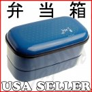Urara Blue Dragonfly Bento Box NEW Japanese Lunch Oval 2 Tier