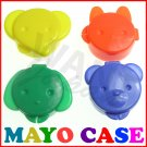 MAYONNAISE CASE Sauce Animal Japanese for Bento Box NEW