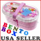 BENTO JAPANESE 2 Tier LUNCH BOX Forest Animal Designs Pink CUTE