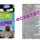 Unity Sound System:  Bootleg V.2