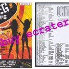 Unity Sound System:  Bootleg V.6