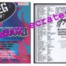 Unity Sound System:  Bootleg V.7