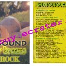 Unity Sound System: Summer Breeze