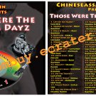 Chinese Assassin: Those Where The F**king Dayz ( 90's Mix Vol.1 )