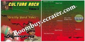 Dj Wayne: Culture Rock Vol, 3
