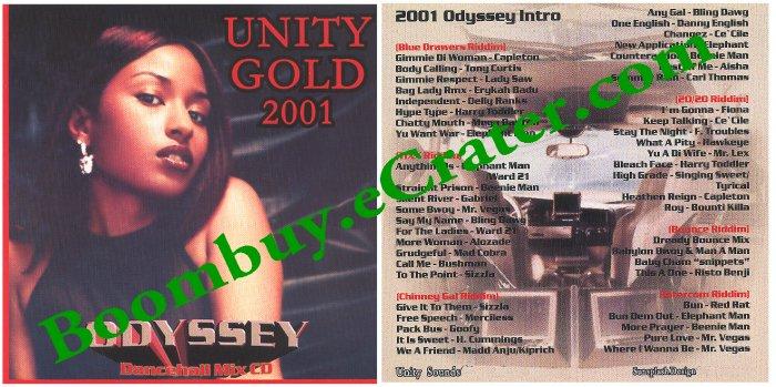Unity Sound System:  GOLD 2001