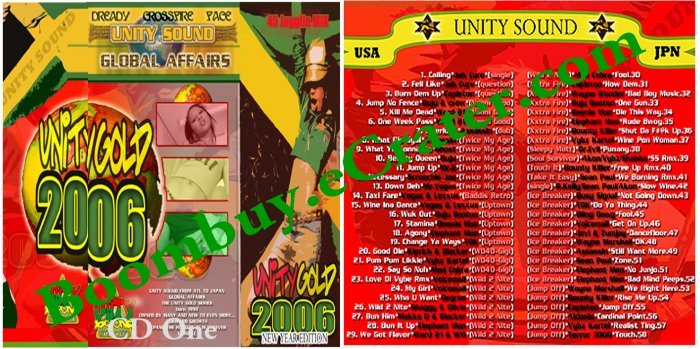 Unity Sound System:  GOLD 2006 Cd One