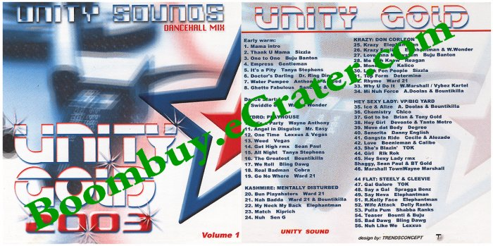Unity Sound System:  GOLD 2003 Vol. 1