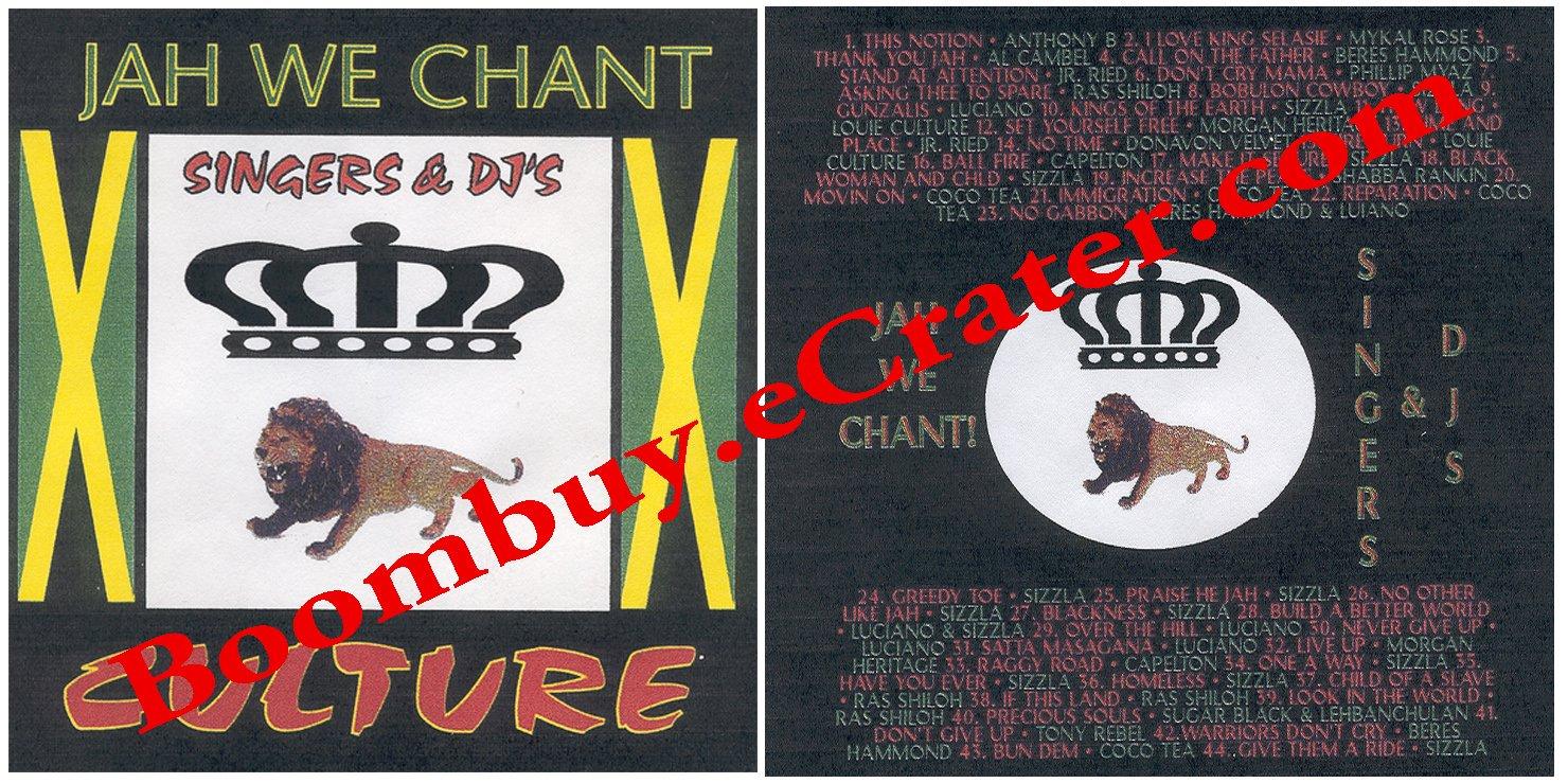 Various Artists: Culture