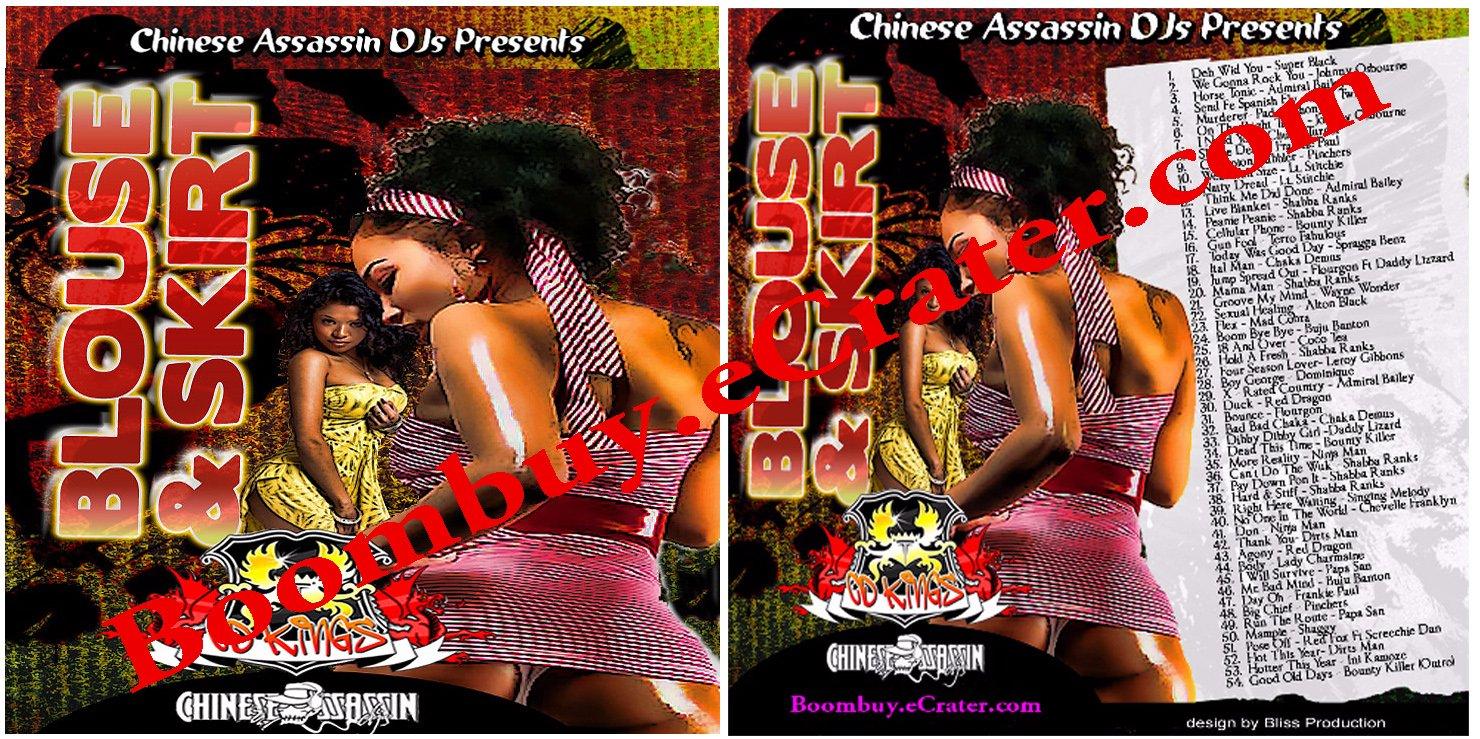 Chinese Assassin: Blouse & Skirt (***2011 Release )