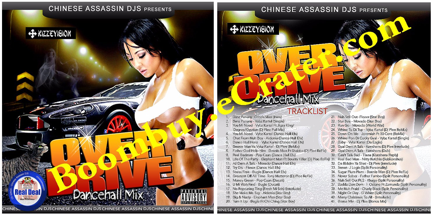 Chinese Assassin: ****Over Drive (2011)