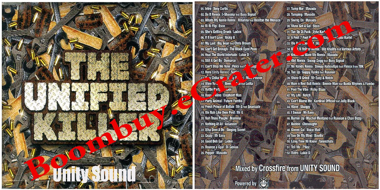 Unity Sound System:  The Unified Killer