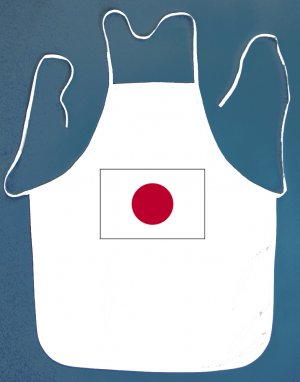 Japan Japanese Flag BBQ Barbeque Apron with 2 Pockets NEW
