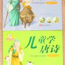 2 Mandarin Chinese Tang Poems for Children, with PinYin