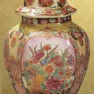 29619 Oriental Ginger Jar - Flowers