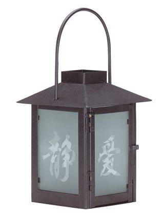 30683 Metal Chinese Lantern