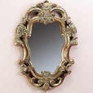 33630 Antique Gold Finish Wall Mirror