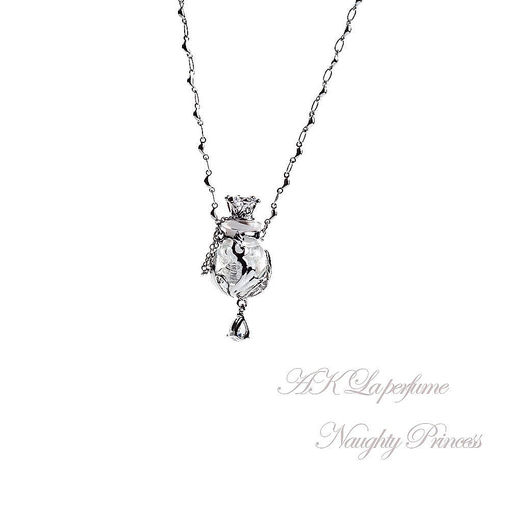AK Fragrance essential oil bottle jewelry-Naughty Princess (white)