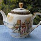 Asian or Oriental Ceramic Teapot