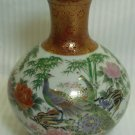 Late 20th Century Japanese Shibata Porcelain Vase