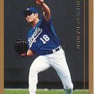 1999 Topps #45 Johnny Damon