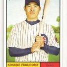 2010 Topps Heritage #141 Kosuke Fukudome