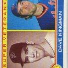 1983 Topps #161 Dave Kingman