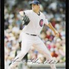 2007 Topps Update #138 Sean Marshall