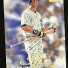 1999 SkyBox Premium #17 Paul O'Neill
