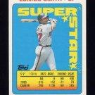 1990 Topps Sticker Backs #19 Lonnie Smith