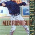 2000 Royal Rookies Futures Wall Street Alex Rodriguez #1 Alex Rodriguez