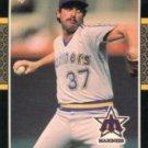 1987 Donruss #563 Mike G. Brown