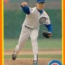 1990 Score Rookie / Traded #94T Shawn Boskie RC - Chicago Cubs (RC - Rookie Card)(Baseball Cards)