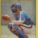 1991 Fleer #160 Mackey Sasser