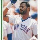 1991 Upper Deck #159 Daryl Boston