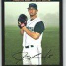 2007 Topps #399 James Shields - Tampa Bay Devil Rays (Baseball Cards)