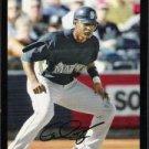 2007 Topps Update #18 Adam Jones - Seattle Mariners (Baseball Cards)