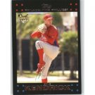 2007 Topps Update #186 Kyle Kendrick RC - Philadelphia Phillies (RC - Rookie Card)(Baseball Cards)