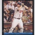 2007 Topps Update #252 Brian McCann - Atlanta Braves (All-Star)(Baseball Cards)