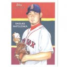 2010 Topps National Chicle #4 Daisuke Matsuzaka - Boston Red Sox (Baseball Cards)